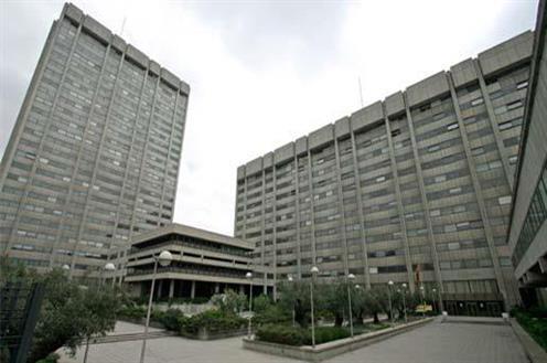 El ministerio de industria energ a y turismo resuelve la for Direccion ministerio del interior madrid