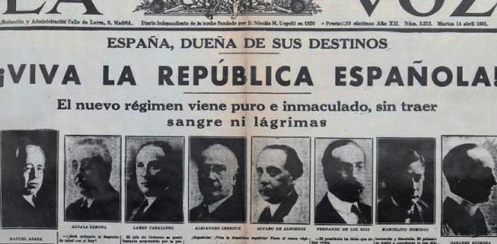a2e59-republic1